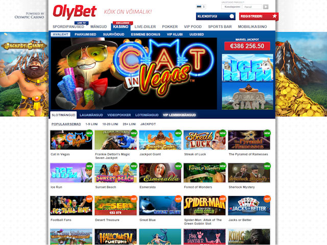 OlyBet screenshot 2